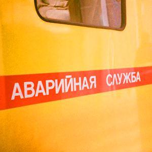 Аварийные службы Порхова
