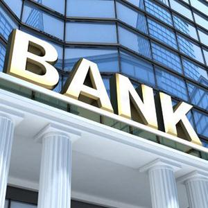 Банки Порхова