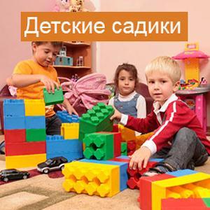 Детские сады Порхова