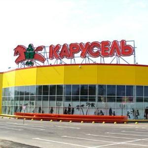 Гипермаркеты Порхова