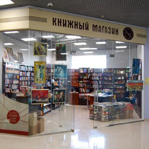 Книжные магазины Порхова