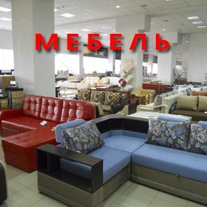 Магазины мебели Порхова