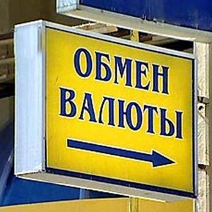 Обмен валют Порхова