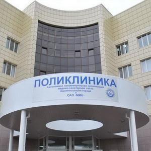 Поликлиники Порхова