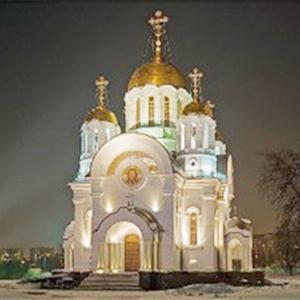 Религиозные учреждения Порхова