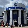 Автовокзалы в Порхове