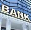 Банки в Порхове