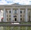 Дворцы и дома культуры в Порхове