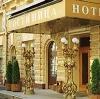 Гостиницы в Порхове
