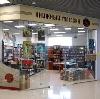 Книжные магазины в Порхове