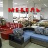 Магазины мебели в Порхове