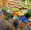 Магазины продуктов в Порхове