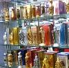 Парфюмерные магазины в Порхове