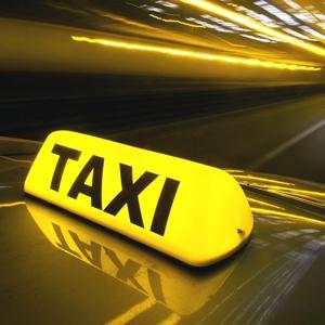 Такси Порхова